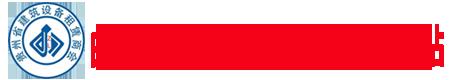 贵州盘扣架租赁
